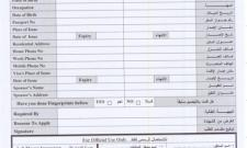 online application for police clearance certificate dubai