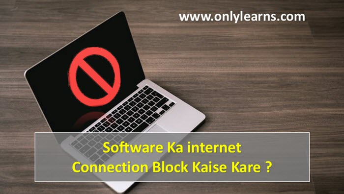how to block internet connection for application