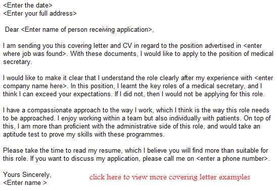 do i need a cover letter for online job application