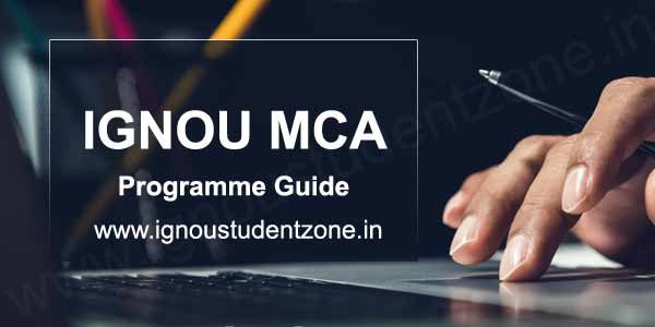 master of computer application eligibility